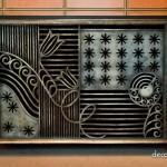 Radiator, Asaka Mansion - Tokyo