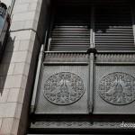 Isetan Department Store - Tokyo