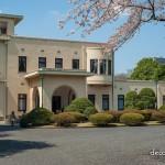 Prince Asaka Mansion - Tokyo