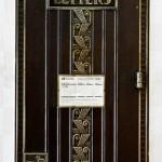 Art Deco Mailbox - Los Angeles