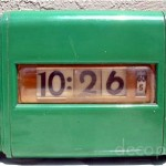 Lawson 221, Americana, green (1954 and later)