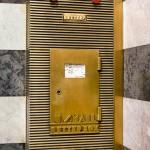 Mailbox - Film Center-Edit-60070