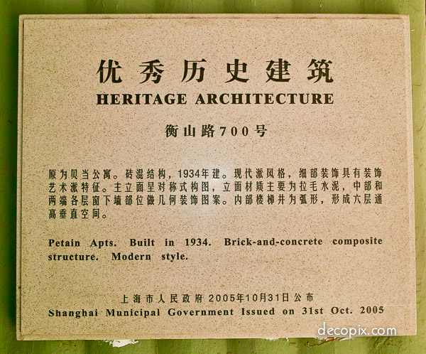 China Heritage Sign (1 of 1)