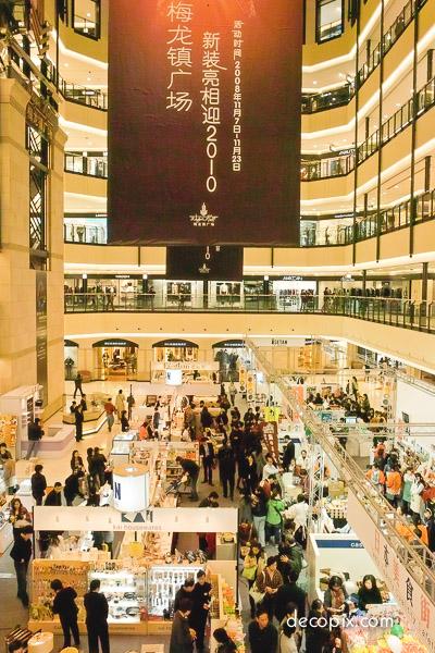 China Mall (1 of 1)