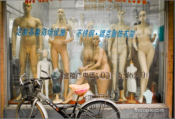 Manequins (1 of 1)